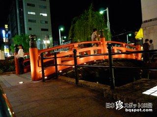 ハイレベルな日本三大がっかり名所の一つ「はりまや橋」【高知】