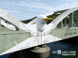 2匹のカモメが飛ぶ橋「かもめ橋」(※リニューアル前)【徳島】