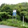 (閉鎖)かつて日本最大だった豪華喫茶店「喫茶 ウズ珈」【徳島】