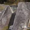 かなり気の毒……なお墓「飛鳥奇石群(6)鬼の雪隠・俎」【奈良】