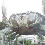 不気味な休息ベンチ「漫湖公園1・カニモニュメント」【沖縄本島】