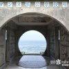 日本一絵になる美トイレ「ダンヌ浜公衆便所」【与那国島】