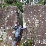 九尾の狐・玉藻前と栃木から吹っ飛んできた巨石「殺生石」【福島】
