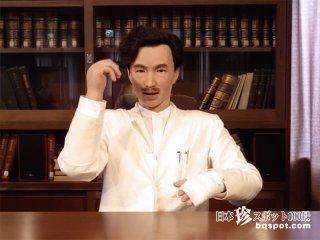 世界のドクター・ノグチロボが動く&話す!「野口英世記念館」【福島】