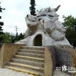 (撤去)ファイティングポーズのシーサー「新栄公園」【石垣島】