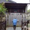 東北大震災を予言した不思議な神釜「御釜神社」【宮城】