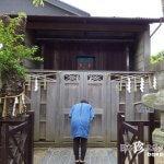 水の色が変わる!? 東北大震災を予言した神釜「御釜神社」【宮城】