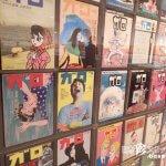 漫画マニア驚異のお宝いっぱい「長井勝一(ながいかついち)漫画美術館」【宮城】