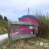 (閉鎖)ピンクの廃船が悲しい…「殿上村メーメーランド」【宮城】