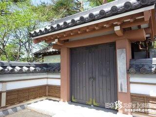(閉鎖)宮城最大の珍スポ「仙台武家屋敷・人間教育館」【宮城】