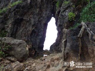 女性器の形の岩穴&パワースポット「ミーフガー(女岩)」【久米島】