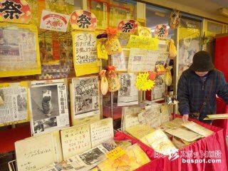 宝くじスポット3:島まるごと高額当選スポット「宝当神社」【佐賀】