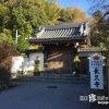 日本一物証の残る『番町皿屋敷』の怪異「長久寺(ちょうきゅうじ)」【滋賀】