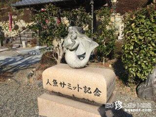 琵琶湖に人魚!? 人魚のミイラがあるお寺「願成寺」【滋賀】
