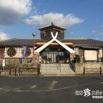 忍者と言えばこのポーズ! 小学生が考えた忍者駅「油日駅」【滋賀】
