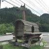 ギネス世界一の木馬は飯能駅から木楽里へ「夢馬(むーま)」【埼玉】