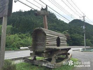 ギネス世界一の木馬は飯能駅から木楽里へ移転「夢馬」【埼玉】