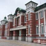 東京駅じゃありません! レトロクラシカルな駅「深谷駅」【埼玉】