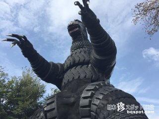 総重量20t! タイヤ怪獣ゴムラ「横浜ゴム・タイヤランド」【愛知】