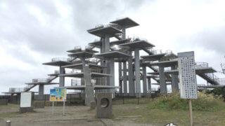 超古代文明の遺跡のような楼閣「明治百年記念展望塔」【千葉】