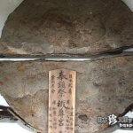 オーパーツ? 光り輝く謎の巨大円盤・鉄尊様「金谷神社」【千葉】