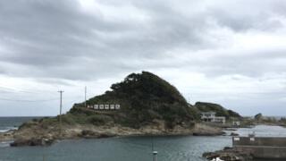 お礼にもらった島!? 800年前から個人所有「仁右衛門島」【千葉】