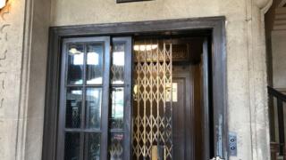 今も活躍中! 日本最古の蛇腹エレベーター「東華菜館」【京都】