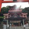 まるで紅の要塞! 迫力ありすぎな神社「草戸稲荷神社」【広島】