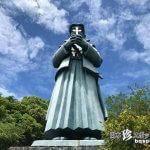 日本一の天草四郎像のイメージは……?「藍のあまくさ村」【熊本】
