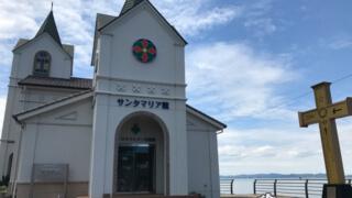マリア観音、踏み絵、変容したキリスト教信仰「サンタマリア館」【熊本】