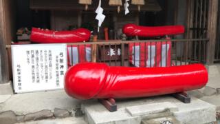 パートナーの浮気の虫をピタリと止める「弓削神宮(弓削神社)」【熊本】