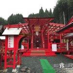 金運アップ!? 宝くじ当選の寄付で建立「宝来宝来神社」【熊本】