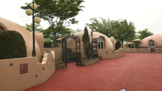 時代を先取りした画期的なドームハウス「阿蘇ファームランド」【熊本】