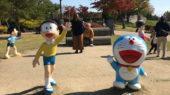 実物大ドラえもんキャラクター勢ぞろい「高岡おとぎの森公園」【富山】