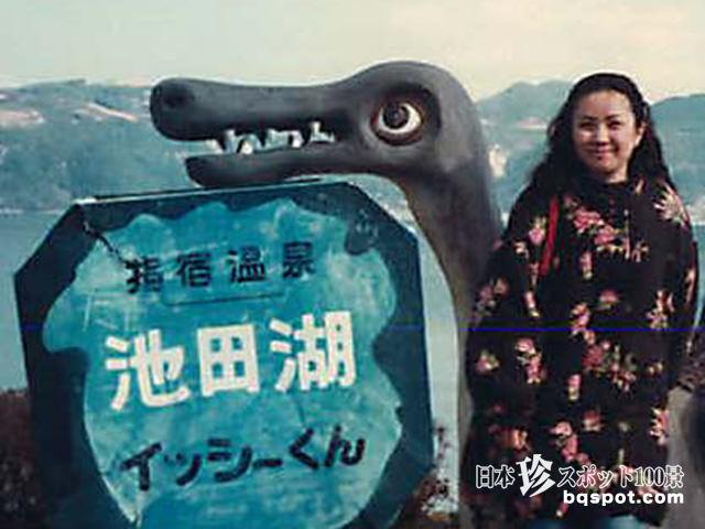 大学時代の日本一周