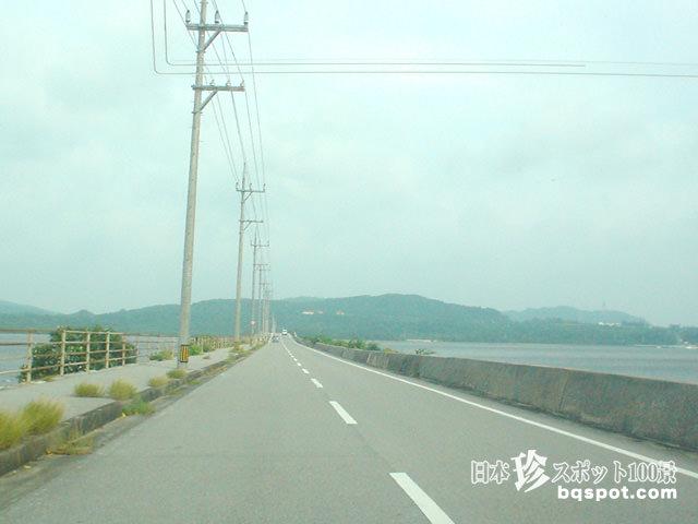 西表島ドライブ