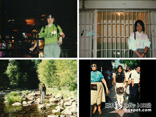 高校時代のアメリカ一周旅行