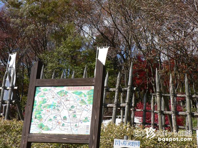 石田三成陣跡
