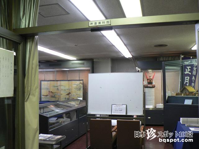 國學院大學 神道資料館