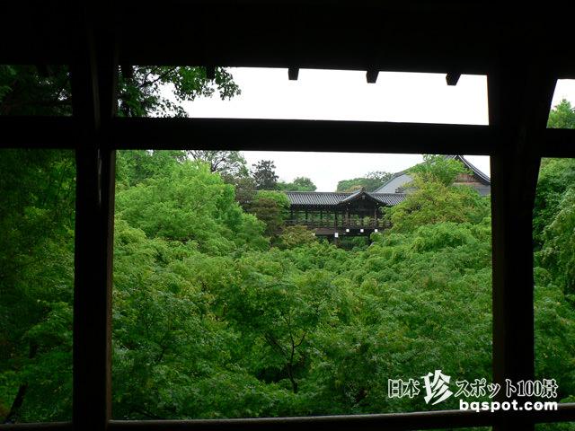 東福寺 百雪隠