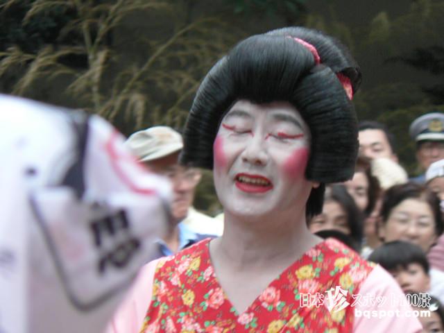 お札まき 八坂神社