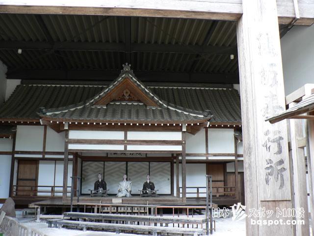 熊坂ノ庄スッポン堂本店