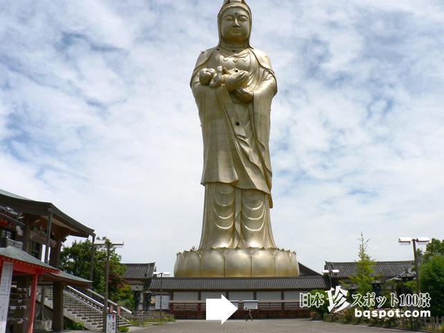 ユートピア加賀の郷