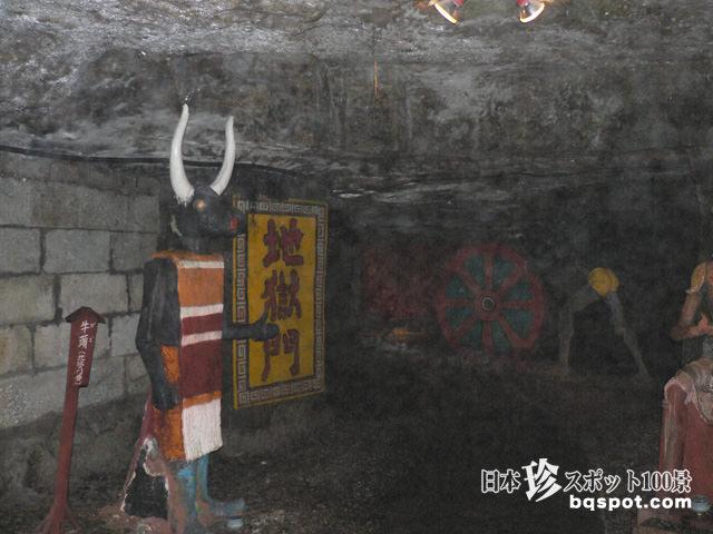 ハニベ厳窟院