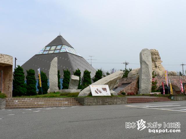 七福神センター