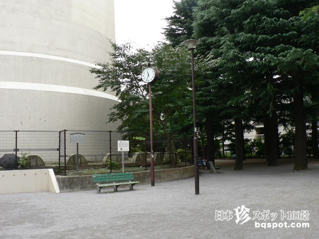 水の塔公園 野方配水塔