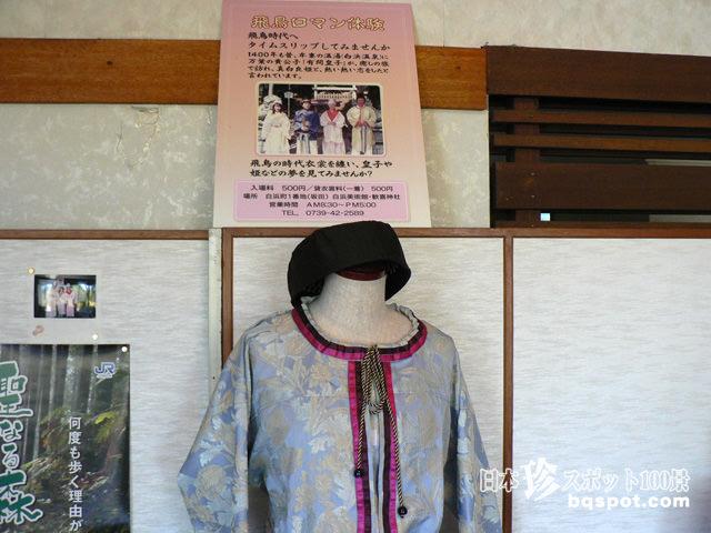 歓喜神社 白浜美術館