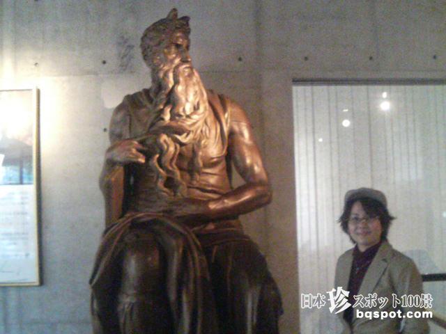 ルーブル彫刻美術館