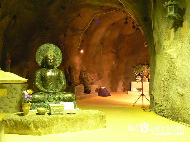 飯高洞窟美術館