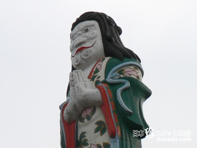 法華寺 城山鬼子母神